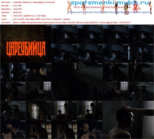 http://img-fotki.yandex.ru/get/15594/312950539.19/0_134004_93279f64_orig.jpg