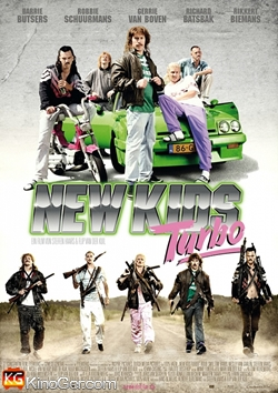 New Kids Turbo (2010)