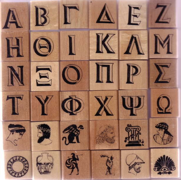 Русская азбука — закодированное послание из глубины веков
