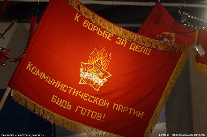 Осень. Советское детство. 27.11.14.31..jpg