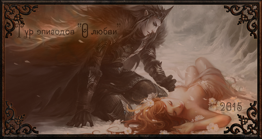 https://img-fotki.yandex.ru/get/15594/47529448.a7/0_c27fa_a67678e7_orig