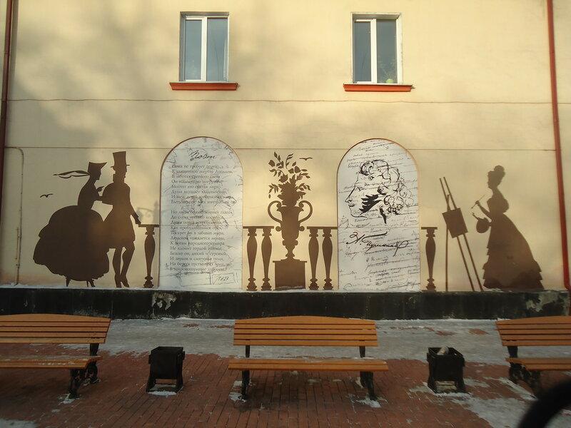 Прокопьевск. В сквере у памятника Пушкина
