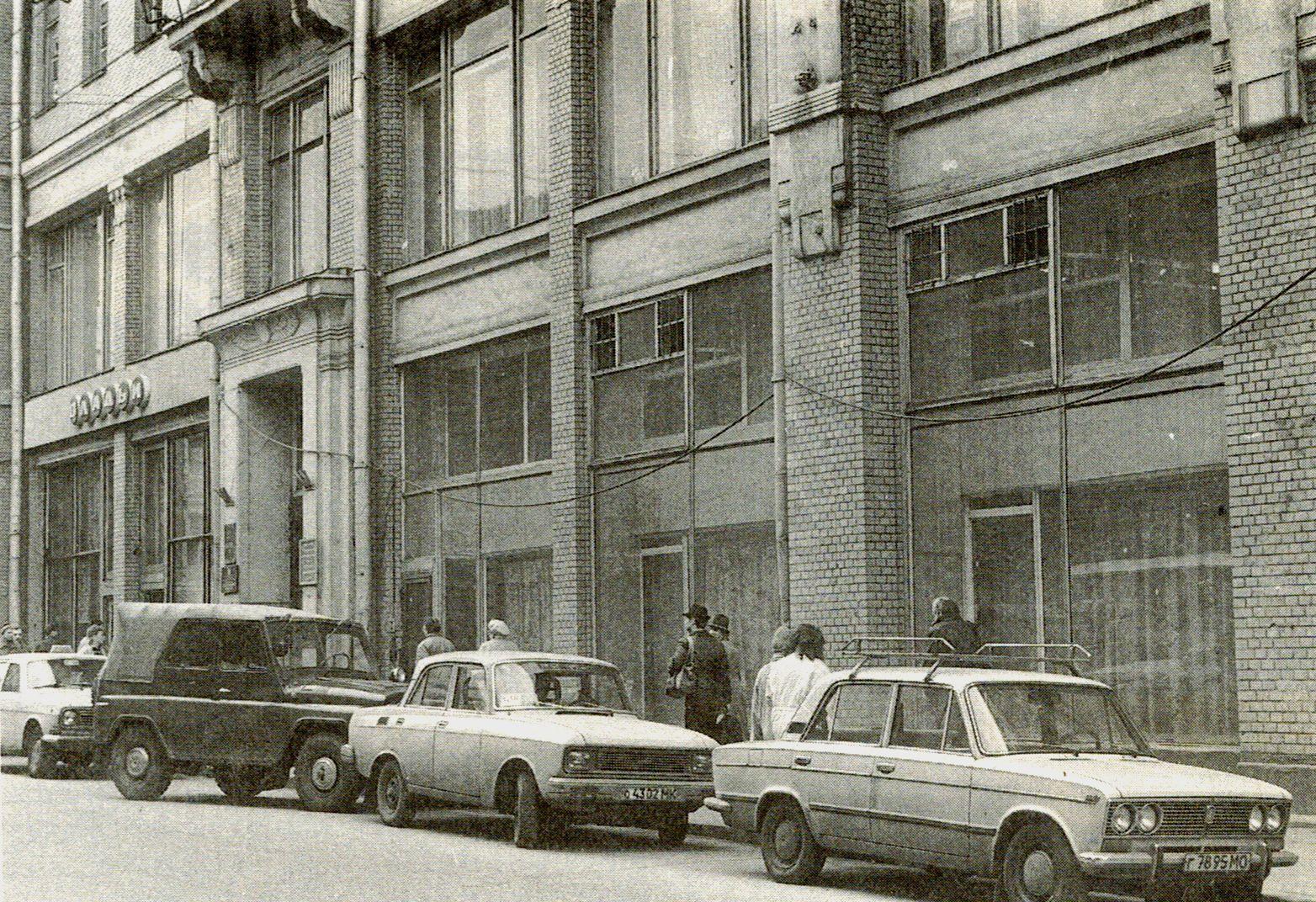 46951 Современный вид дома на Пушкинской ул.в котором жил Н.Л.Тарасов сер. 1980-х гг.jpg