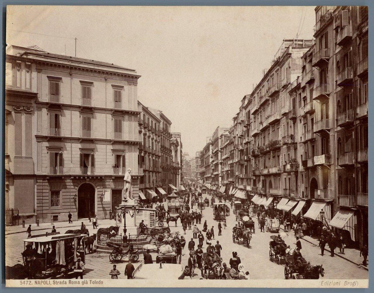 Римская улица