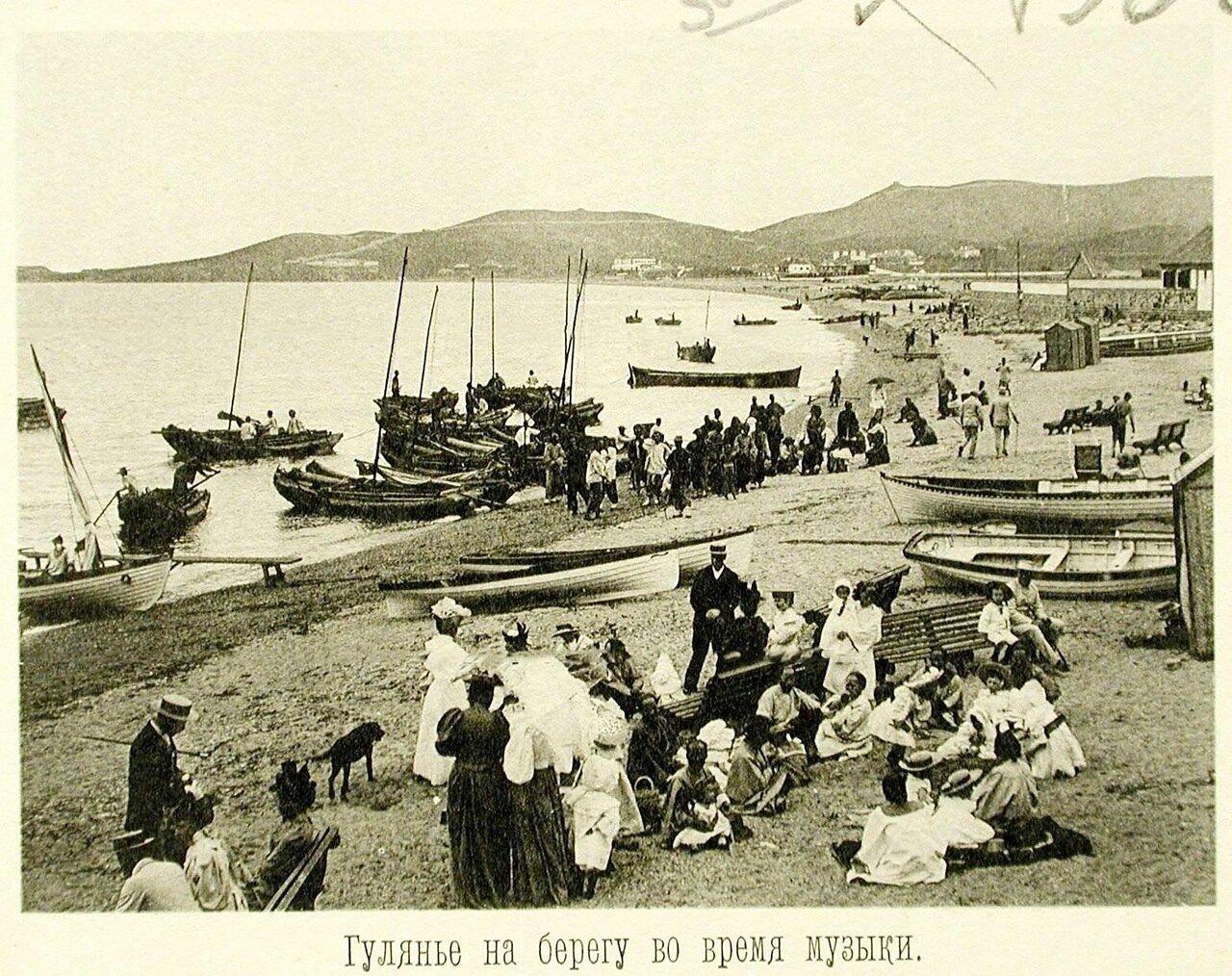 97. Гуляющая и отдыхающая публика на берегу во время концерта