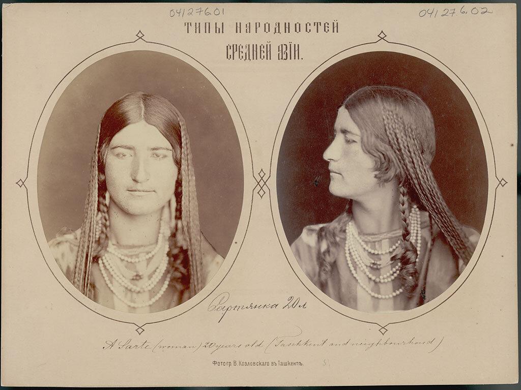 Сартянка 20 лет