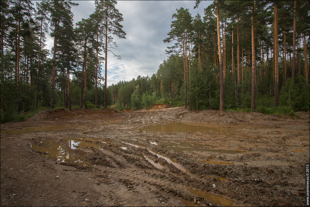 Второй Климинский железный рудник