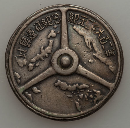 Japanese Occupation Katayama Silver Medal 1942 XF00.jpg
