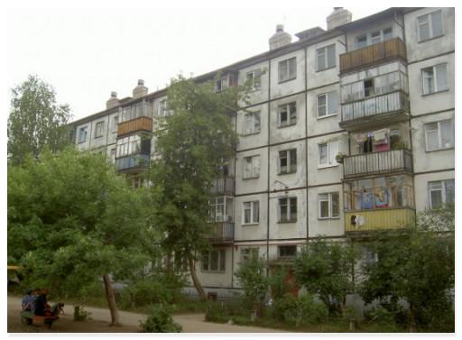 В Волгоградской области готовят жилой фонд к капитальному ремонту