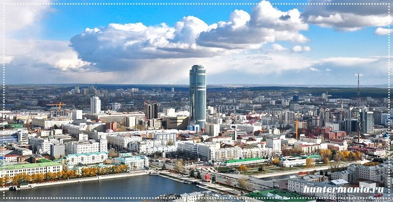Екатеринбург. Прогулки по уральской столице