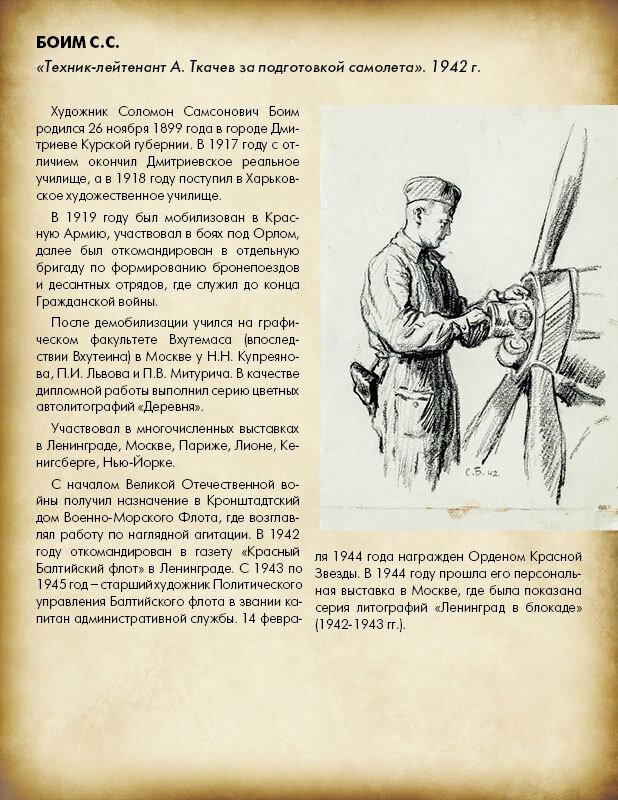 https://img-fotki.yandex.ru/get/15595/19735401.eb/0_8ed94_4ebe69e8_XL.jpg