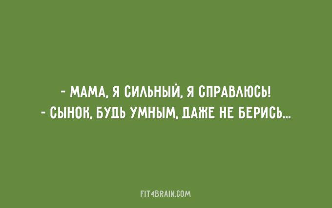 https://img-fotki.yandex.ru/get/15595/211975381.9/0_181f46_94c6877c_orig.jpg