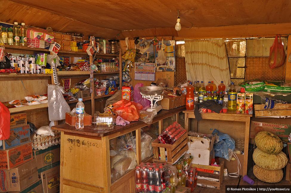 0 1790ac 802b0c6d orig Высокогорное озеро Титикака и город Пуно