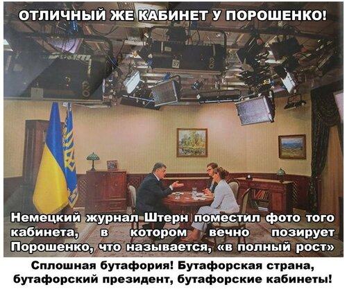Хроники триффидов: Ой в самом центре Киева