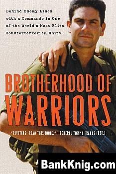 Brotherhood of Warriors pdf (e-book) 2,34Мб