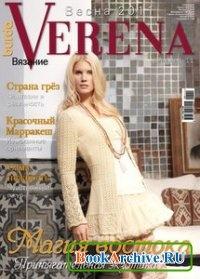 Журнал Verena №1 2011.