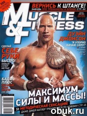 Книга Muscle & Fitness №3 (май-июнь 2010)
