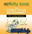 Книга Express Picture Dictionary (Книга + Аудио)