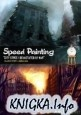 Zoo Publishing - Speed Painting Vol.1