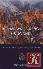 Книга RTL Hardware Design Using VHDL: Coding for Efficiency, Portability, and Scalability