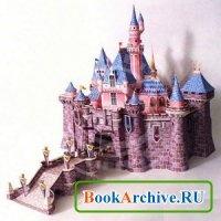 Книга Замок спящей красавицы.