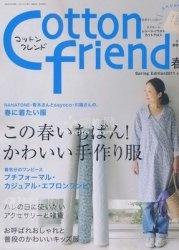 Журнал Cotton Friend №38 Spring 2011