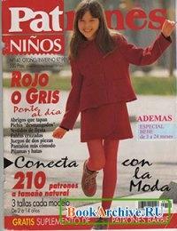 Patrones ninos №140, 1997
