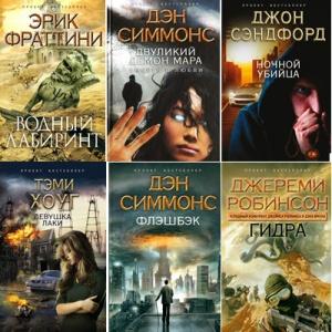 Книга Серия
