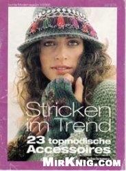 Журнал Stricken im trend №1 2005