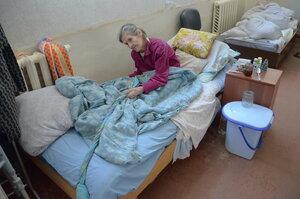 Территориальный центр социального обслуживания Горняцкого района Макеевки