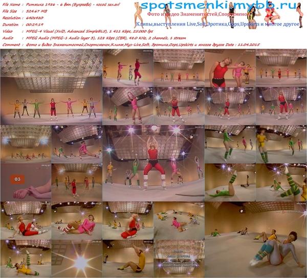 http://img-fotki.yandex.ru/get/15595/310036358.6/0_10705f_8c9edc4_orig.jpg