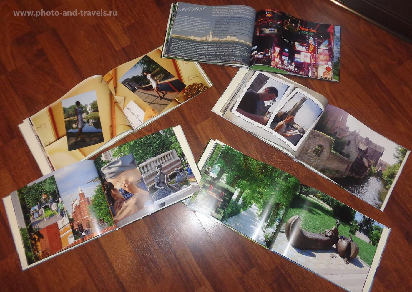 3. Образец фотокниги с демонстрацией результатов поездки в отпуск