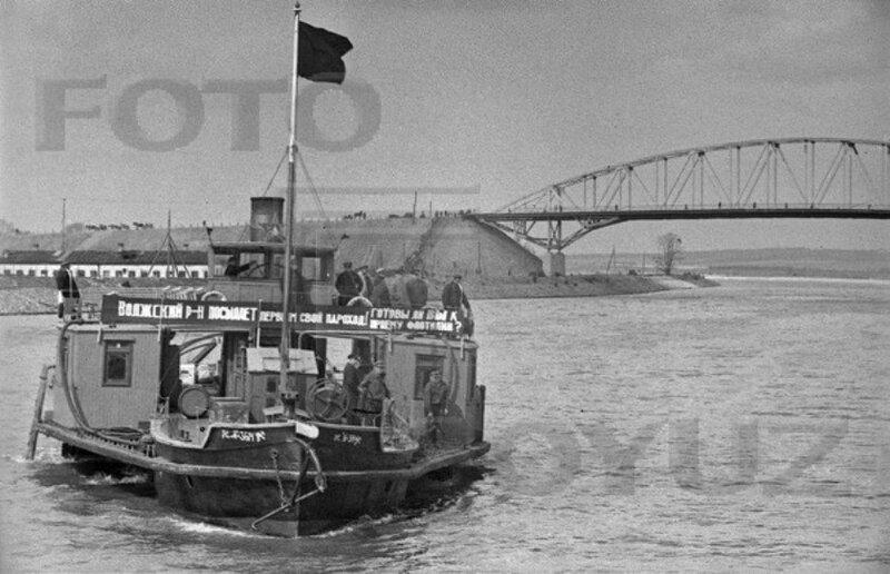 22 27 апреля 1937 Дмитров.jpg