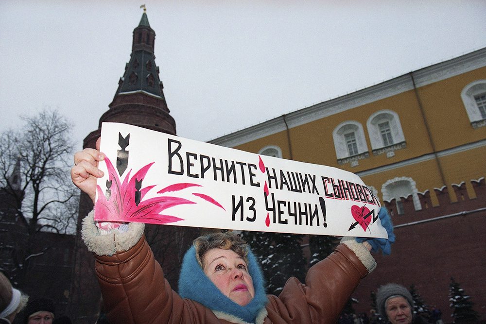 Russia Demonstrations