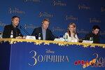 Пресс-конференция фильма «Золушка»