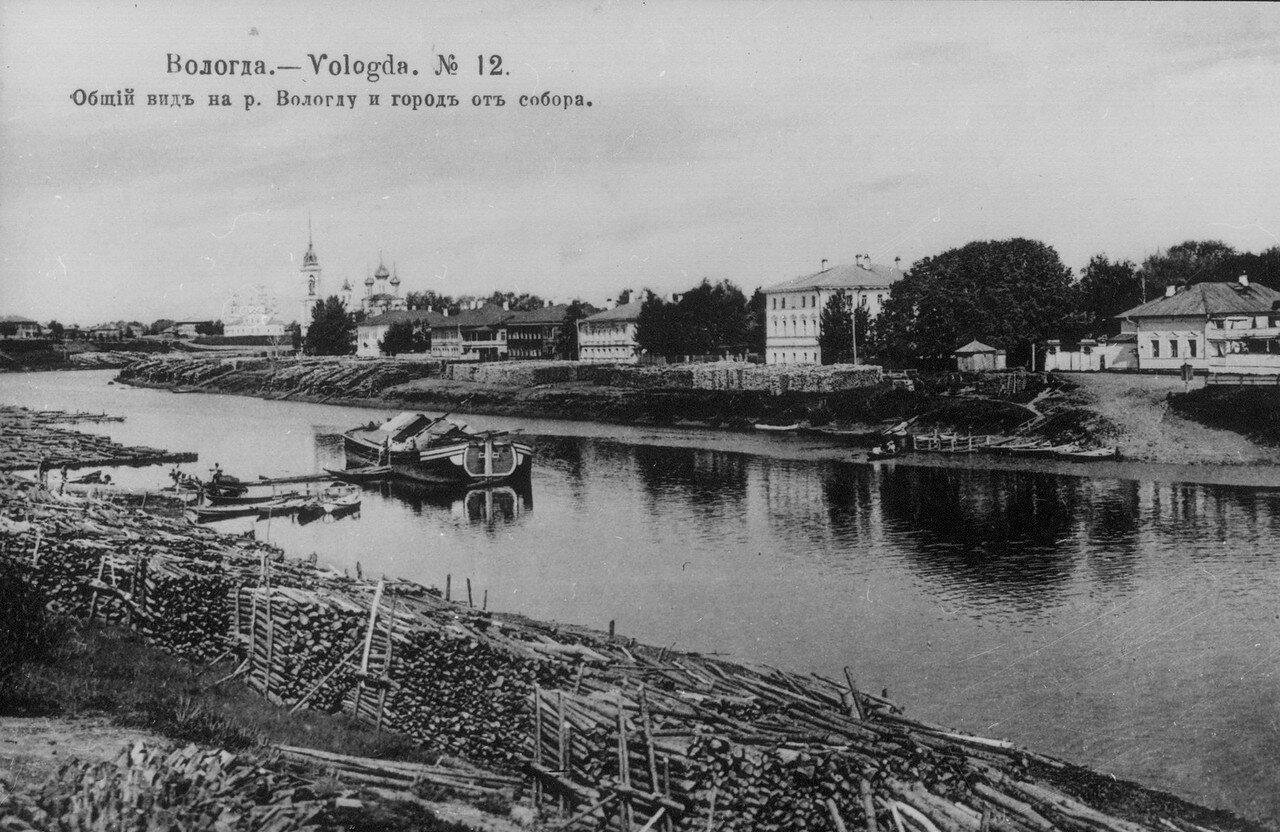 Общий вид на реку Вологду и город от собора
