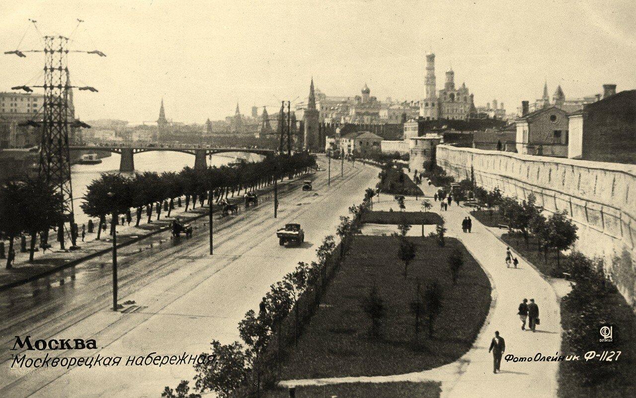 1935. Москворецкая набережная