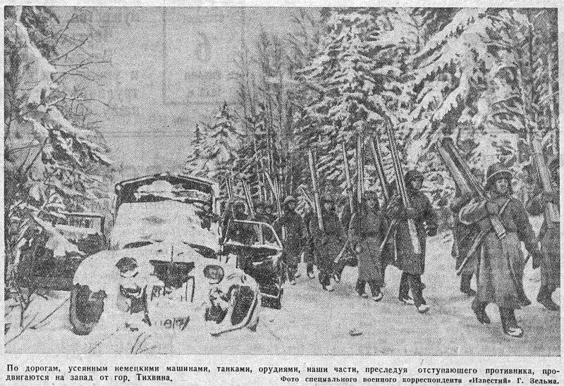 «Известия», 6 января 1942 года, как русские немцев били, потери немцев на Восточном фронте, русский дух, Красная Армия
