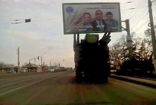 20150208_БМ Панцирь-С в Луганске_8 фев. 2015 г_01.jpg