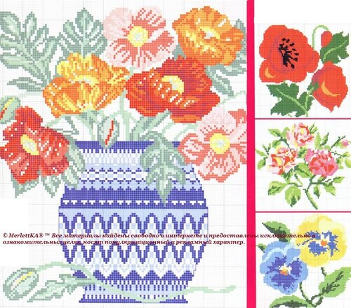 розы, пионы, тюльпаны