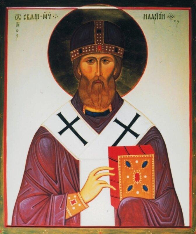 Священномученик Архиепископ Иларион (Троицкий). Иконописец иеродиакон Онисим. 2000 год.
