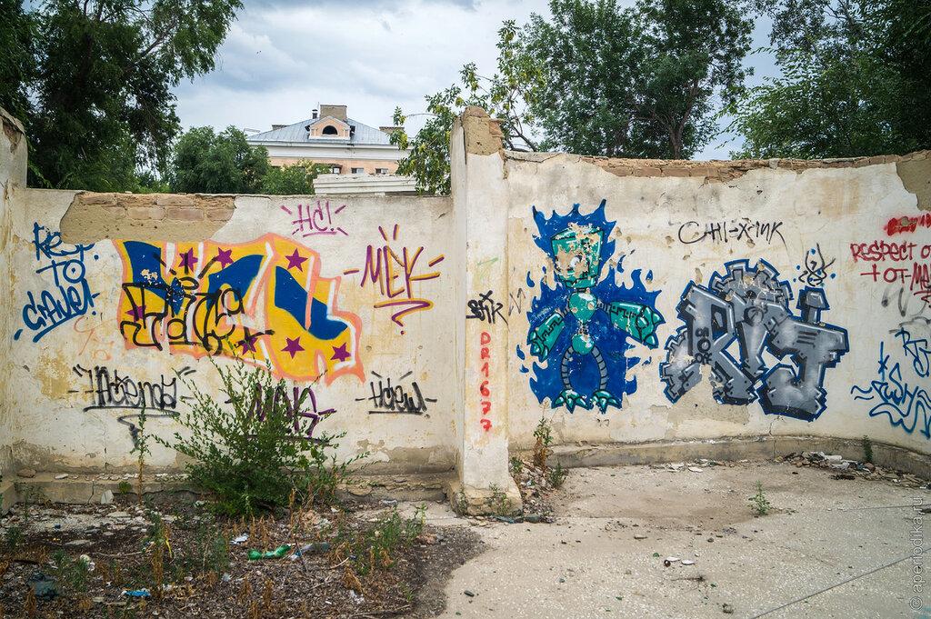 Оренбург. Железнодорожный парк им. В.И. Ленина. Сцена