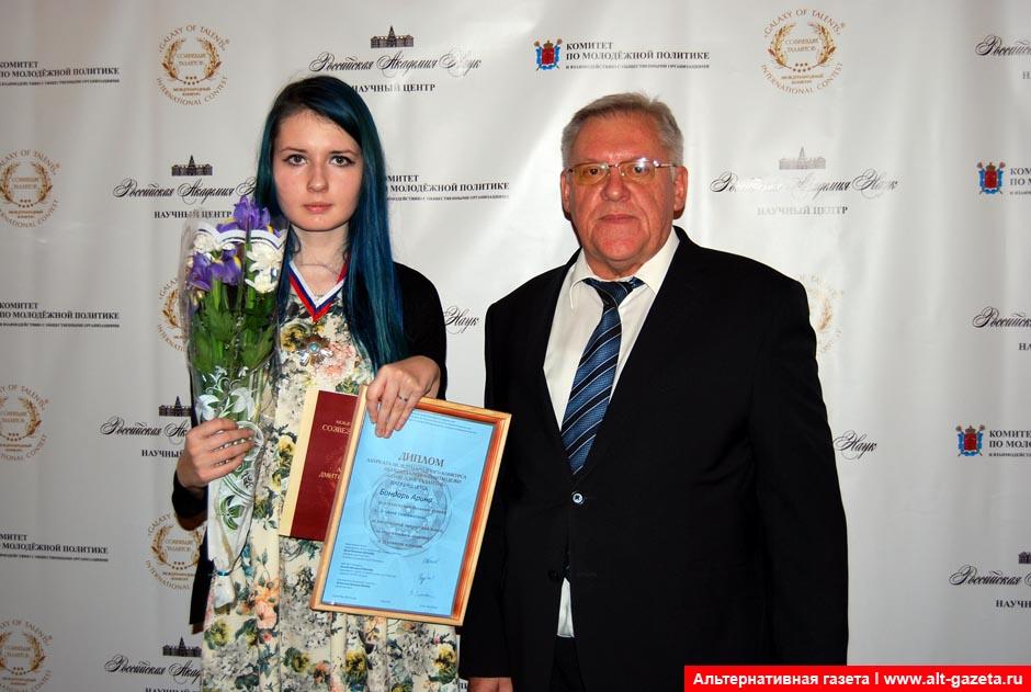 Наша Арина лауреат конкурса «Созвездие талантов»