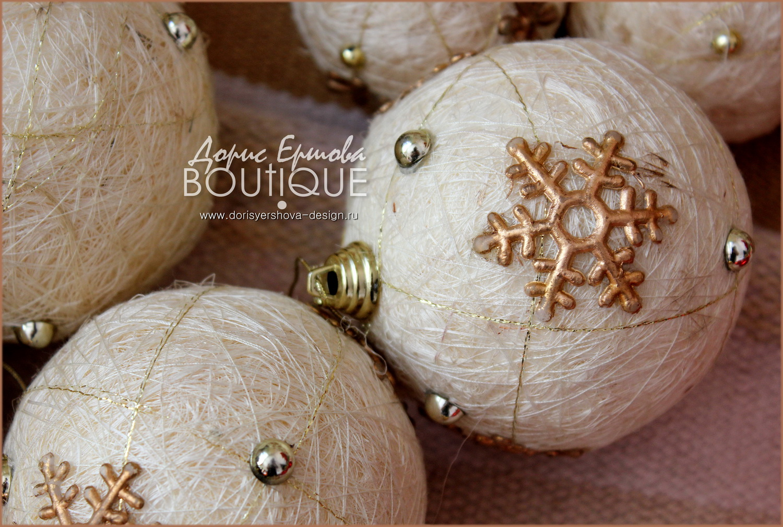 елка, новый год, рождественский сапожок, декор, шарики, праздник, красный, золотой, Фото © Дорис Ершовой