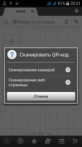 Boat_Browser_for_Helpix_Ru_6.png