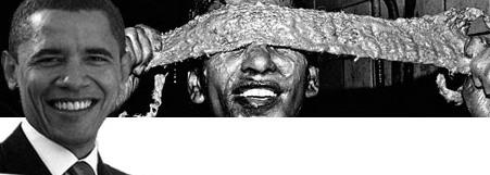 Обама моется в бане шахты им. Ленина а Горловке