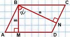 vysoty-parallelogramma-i-ugol-mezhdu-nimi