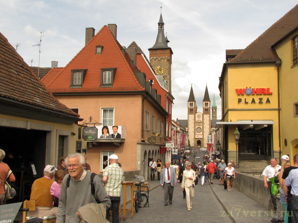 Вюрцбург. Германия