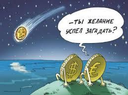 рубль.jpg