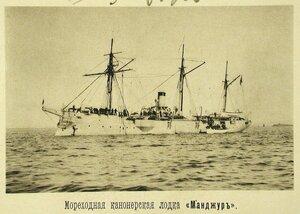 Мореходная канонерская лодка Манджур во время прибытия из Шанхая начальника эскадры Тихого океана контр-адмирала Е.И.Алексеева